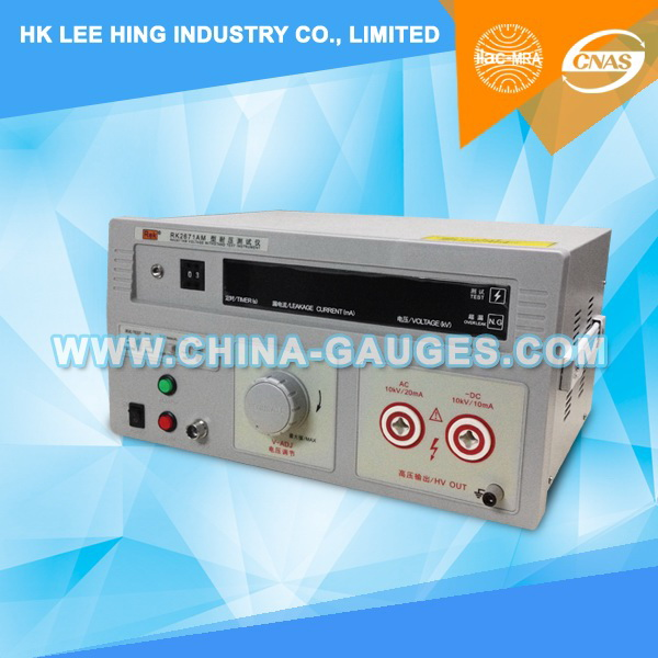 AC/DC:0-5/10KV, AC:20mA, DC:10mA Voltage Withstand Test Instrument